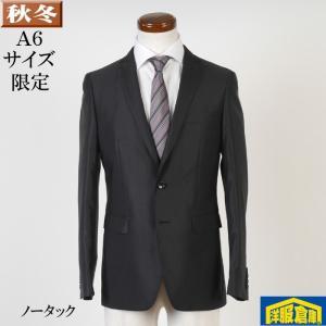 A6 ナローラペル ノータック スリム ビジネススーツ メンズ 黒 チェック 11000 GS60050 y-souko