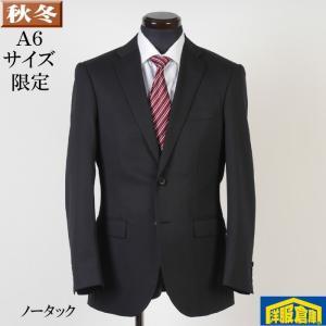 A6 ウォッシャブル ノータック スリム ビジネススーツ メンズ 黒 シャドーストライプ 11000 GS60051 y-souko
