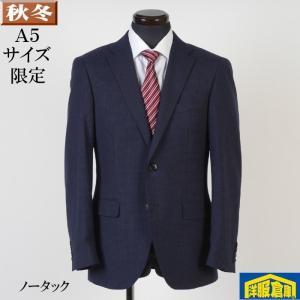 A5 ノータック スリム ビジネススーツ メンズ 起毛 ネイビー 千鳥格子 11000 GS60056 y-souko
