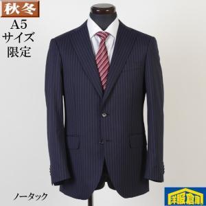 A5 ノータック スリム ビジネススーツ メンズ 裏地プリーツ加工 紺 ストライプ 9000 GS60059|y-souko
