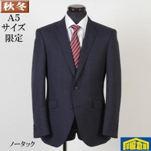 A5 洗えるパンツ ノータック スリム ビジネススーツ メンズ 起毛風 紺 チェック9000 GS60060|y-souko