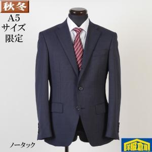 A4 A5 段返り3釦 ノータック スリム ビジネススーツ メンズ ネイビー 11000 GS60063 y-souko