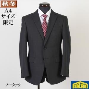 A4 洗えるパンツ ノータック スリム ビジネススーツ メンズ チャコールグレー ストライプ 9000 GS60065|y-souko