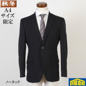 A4 洗えるパンツ ノータック スリム ビジネススーツ メンズ チャコールグレー ストライプ 7000 GS60066|y-souko