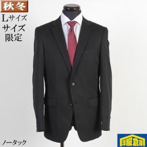 L(A6相当) ノータック ビジネス スーツ メンズウォッシャブル 洗える 黒 ストライプ 7000 GS60106|y-souko