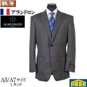 ALAIN DELON アランドロン 1タック ビジネススーツ メンズ A5 A7 サイズ限定 15000 GS61011|y-souko