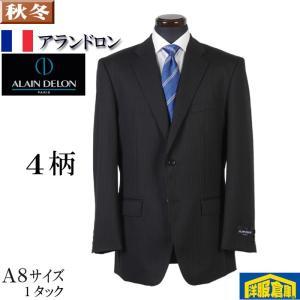 ALAIN DELON アランドロン 1タック ビジネススーツ メンズ A8 サイズ限定 全4柄 15000 GS61012|y-souko