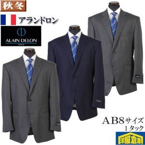 ALAIN DELON アランドロン 1タック ビジネススーツ メンズ AB8 サイズ限定 全3柄 15000 GS61013|y-souko