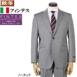 AB4  FINTES フィンテス Super110's1タック ビジネススーツ メンズ日本製 本水牛釦 ライトグレー ストライプ 19000 GS61020|y-souko