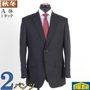 A4 A7 「OXFORD CLASSIC」オックスフォードクラシック2パンツ 1タック ビジネス スーツ メンズ濃紺 シャドーストライプ 16000 GS61025|y-souko
