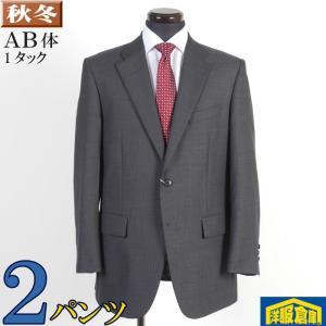 AB4 AB6 「OXFORD CLASSIC」オックスフォードクラシック2パンツ 1タック ビジネス スーツ メンズグレー ストライプ 16000 GS61026|y-souko