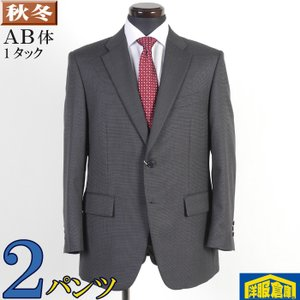 AB4 「OXFORD CLASSIC」オックスフォードクラシック2パンツ 1タック ビジネス スーツ メンズグレー 織り柄 16000 GS61027|y-souko