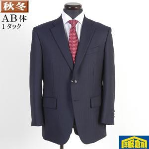 AB2 AB3 AB9 「OXFORD CLASSIC」オックスフォードクラシック1タック ビジネス スーツ メンズ濃紺 ストライプ 19000 GS61028|y-souko