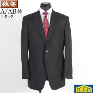 OXFORD CLASSIC オックスフォードクラシック1タック ビジネス スーツ メンズ黒 ストライプ 19000 GS61029|y-souko