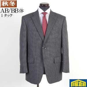 OXFORD CLASSIC オックスフォードクラシック1タック ビジネス スーツ メンズグレー 千鳥格子 19000 GS61030|y-souko