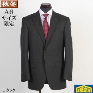 A6 1タック ビジネス スーツ メンズ灰茶 ストライプ 7000 GS61043|y-souko