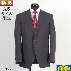 A5 1タック ビジネス スーツ メンズグレー ストライプ 7000 GS61044|y-souko