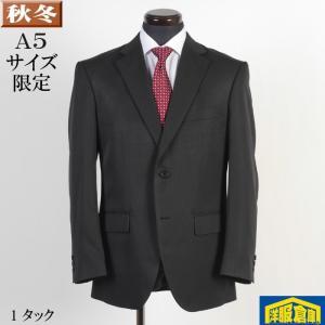 A5 1タック ビジネス スーツ メンズウォッシャブルパンツ 黒 ストライプ 7000 GS61045|y-souko