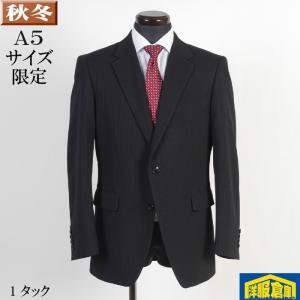A5 1タック ビジネス スーツ メンズ黒 ストライプ 7000 GS61047|y-souko