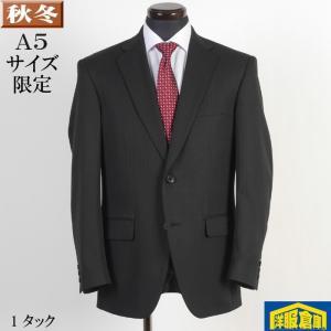 A5 1タック ビジネス スーツ メンズウォッシャブルパンツ 黒 ストライプ 7000 GS61048|y-souko