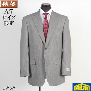 A7 1タック ビジネス スーツ メンズ毛100% グレー ストライプ 7000 GS61058|y-souko
