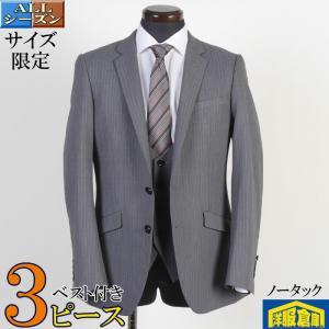 Y5  A5  A6 3ピース ノータック スリム ビジネス スーツ メンズナローラペル グレー  ストライプ 11000 GS80004 y-souko