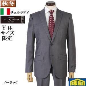 Y体  CERRUTI チェルッティ イタリー製 ウール100%素材ノータック スリム ビジネス スーツ メンズ日本製 本水牛釦 26000 GS80029|y-souko