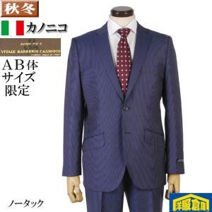 AB体  CANONICO カノニコ Super110'sノータック スリム ビジネス スーツ メンズ日本製 本水牛釦 23000 GS80033|y-souko