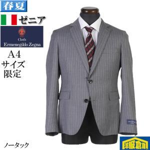 A4 Ermenegildo Zegna ゼニア TROPICAL トロピカル ノータック ビジネス スーツ メンズ グレーストライプ 36000 GS90001 y-souko