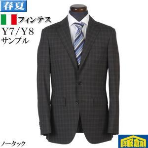 スーツ 1タック ビジネススーツ メンズ Y7 Y8  FINTES Super120's 段返り3釦 16000 GS91006 y-souko