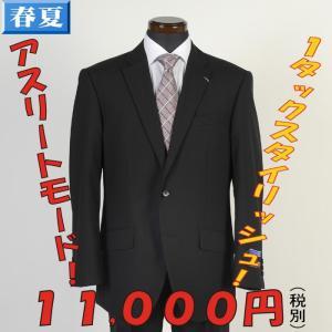 スーツGS91146−A4サイズ1タックビジネススーツ「ATHLETE MODE」動き易い軽量スーツ|y-souko