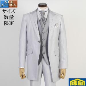Lサイズジャケット1釦  ピークドラペル 3ピース タキシードベストと同素材ネクタイセット 39000 gt901|y-souko