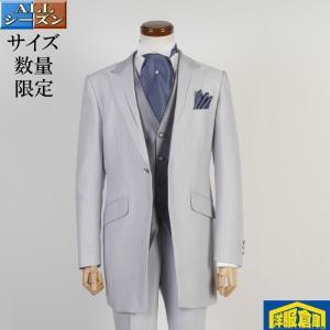 LLサイズジャケット1釦  ピークドラペル 3ピース タキシードタキシード、ベスト、ネクタイ、チーフ4点セット 39000 gt902|y-souko