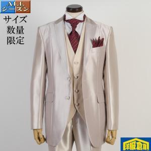3Lサイズジャケット2釦  ピークドラペル 3ピース タキシードタキシード、ベスト、ネクタイ、チーフ4点セット 39000 gt903|y-souko