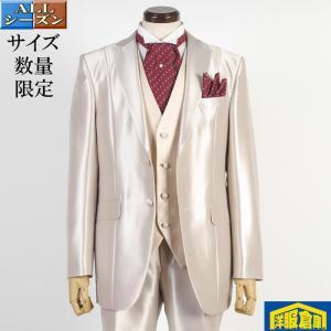 ABLLサイズジャケット2釦  ピークドラペル 3ピース タキシードタキシード、ベスト、ネクタイ、チーフ4点セット 39000 gt904|y-souko