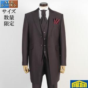 ABLLサイズジャケット2釦  ピークドラペル 3ピース タキシード同素材ネクタイセット 39000 gt905|y-souko