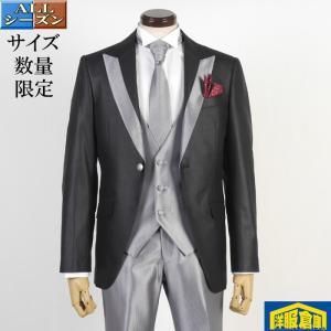 Lサイズジャケット1釦  ピークドラペル 3ピース タキシードディレクターズ ベストと同素材ネクタイセット 39000 gt906|y-souko