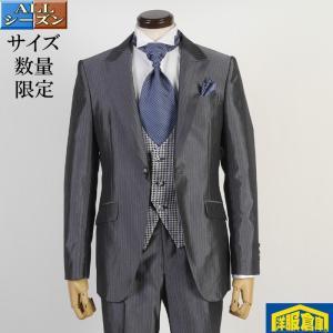 Lサイズジャケット1釦  ピークドラペル 3ピース タキシードタキシード、ベスト、ネクタイ、チーフ4点セット 39000 gt907|y-souko