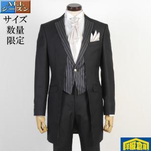 Lサイズジャケット1釦  ノッチドラペル タキシードレイヤード前身1釦留め、ネクタイ、チーフセット 33000 gt908|y-souko