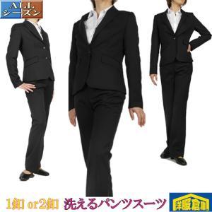 レディース洗えるビジネススーツ1釦or2釦 ジャケット&パンツ 選べる2点セット lrs02|y-souko