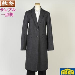 ウール100% カシミア混 チェスターコート レディース 9(M)  16000 LSC4022|y-souko