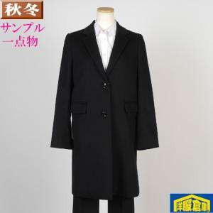 チェスターコート カシミヤ混 レディース Mサイズ 16000 LSC4038|y-souko