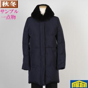 ボア付きダウンコート レディース 38(S)サイズ  9000 LSC4048|y-souko