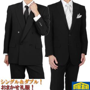 店長があなたに最適の礼服をチョイス 9000円 税別 送料込み|y-souko