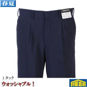 1タックスラックス表面感あるサッカー織り洗えるウォッシャブルパンツ 3500 oRP5103|y-souko