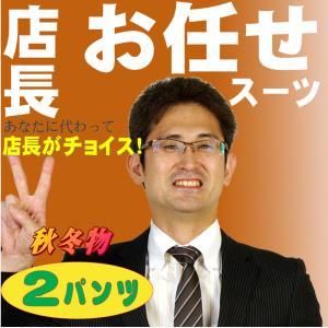 スーツOS004−サイズとシルエットを選ぶだけ!2パンツスーツ春夏背抜きタイプ!|y-souko