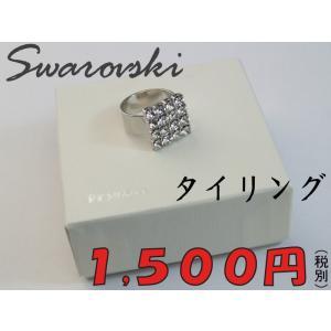 RA200−紳士用アクセサリースワロフスキーストールとばっちり決める輝くタイリング|y-souko