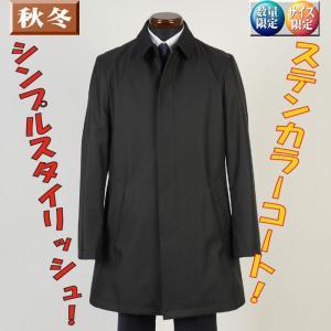 ステンカラー コート メンズ シンプル スタイリッシュ ブラック S M L LL ビジネスコート 7000 RC1531|y-souko