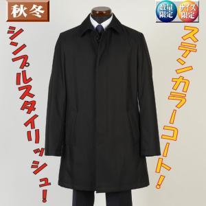 ステンカラー コート メンズ シンプル スタイリッシュ ブラック S M L LL ビジネスコート 7000 RC1532|y-souko