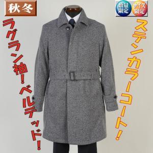 ステンカラー コート ラグラン メンズ パイル調 グレー 織り柄 M L LL ビジネスコート 8000 RC1535|y-souko
